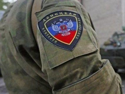 Найманець так званої ДНР здався українській поліції