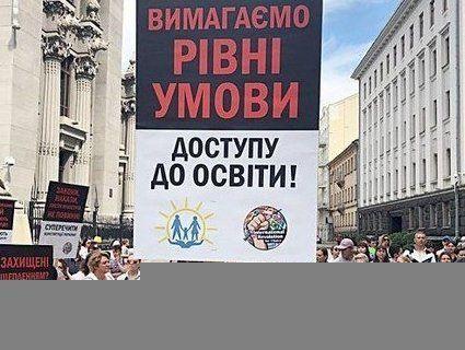 Під вікнами Зеленського знову протести