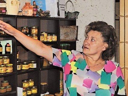 Як приготувати косметичні засоби з меду