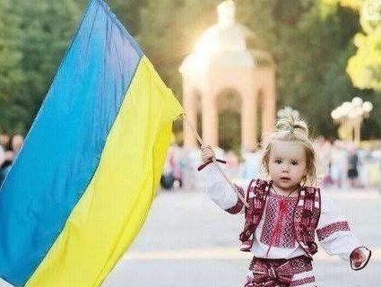 Українці відзначають День Прапора