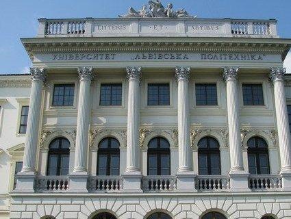 У Львові горів університет