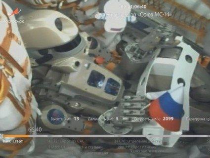 «Робот Федір напився»: Росія зазнала чергового космічного фіаско