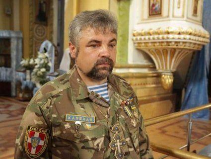Верховна Рада відзначила капелана з Волині Михайла Бучака (фото)