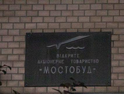 У центрі Києва будинок обстріляли з гранатомета (відео)