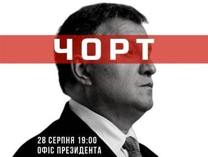 «Йду до головного Слуги народу питати, чи знає він, хто такі мусора», – волонтер Роман Сініцин