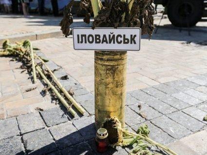 Кривавий серпень-2014: в боях за Іловайськ загинули 220 бійців – Генштаб