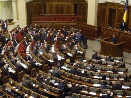 Новообрані народні депутати склали присягу