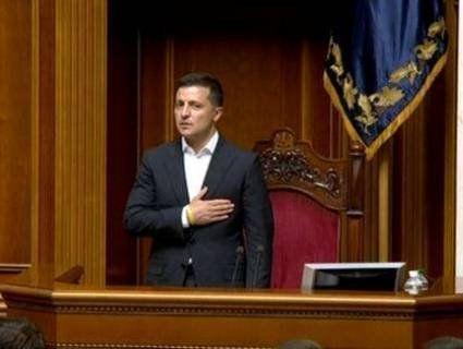 Зеленський вніс у Раду законопроєкт про імпічмент