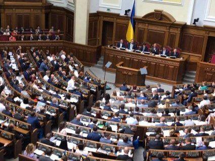 Рада проголосувала у першому читанні скасування недоторканності