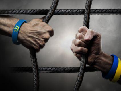 Чому українських політв'язнів офіційно ніхто не стрічатиме