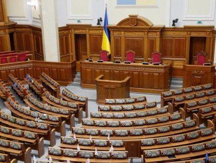 Перший день роботи нової Верховної Ради: чим він відзначився