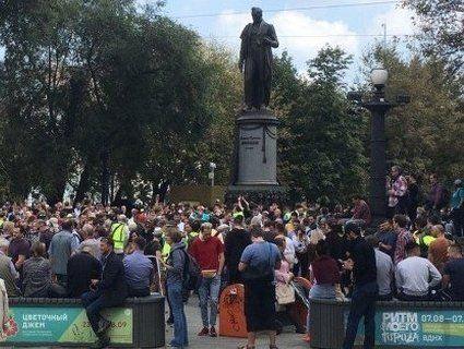 У Москві нові протести проти політичних репресій