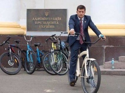 Чому Володимир  Зеленський не їздить на роботу на велосипеді