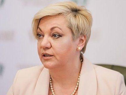 Гонтарева розповіла про деталі ДТП  в Лондоні