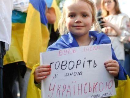 Чи буде переглянутий Закон про українську мову? - Зеленський