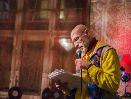 «Фронтера»: Іздрик везе до Луцька «меланхолійні вірші»