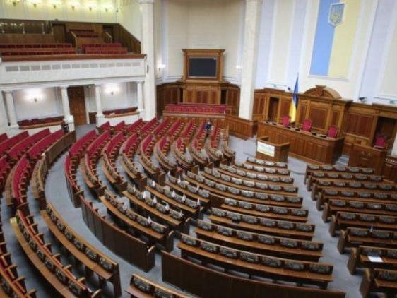 У Раді шок: Зеленський хоче розігнати третину депутатів (подробиці)