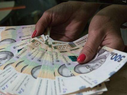 Зарплати у 2020-му: скільки українці будуть отримувати після  перерахунку