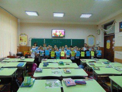 «Я маю право!»: юристи провели для молодших школярів Луцька «правові уроки» (фото)