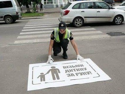 У Луцьку пройде акція «Відповідальний пішохід»