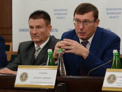 Рябошапка розбушувався і залишив Волинь без прокурора