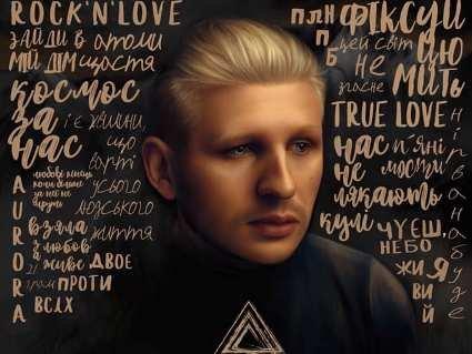 Гурт «Фіолет» відправляється у всеукраїнське турне: рокерам «стукнуло» 10 років (відео)