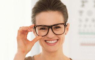 Люди в окулярах дійсно розумніші, – вчені