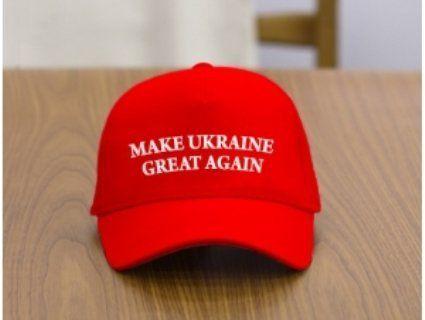 «Make Ukraine great again»: Зеленський їде до Трампа
