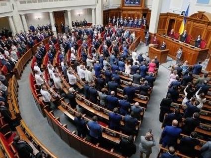 Верховна Рада прийняла закон про імпічмент президента