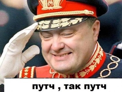 Зеленського потролили петицією: «Запросимо на путч Rammstein і Полякову»