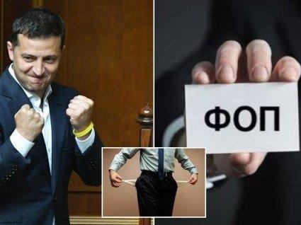 Депутатів будуть прослуховувати, а ФОПам встановлять нові правила: що Рада приготувала українцям