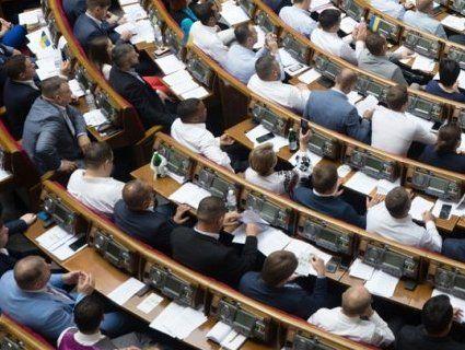 Парламентські пристрасті: хто проти відсторонення Геращенко від засідань