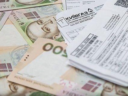 Повідомили, хто з українців не платитиме за комуналку
