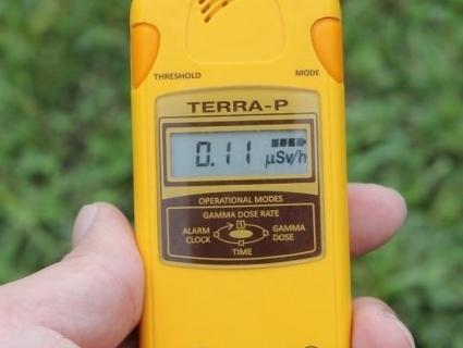 Де на Волині найвища радіація