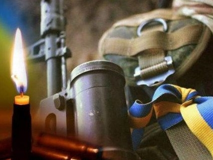 Війна з Росією: загинув український військовий