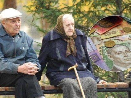 Бюджет-2020: українці заплатять по 4 тисячі у Пенсійний фонд