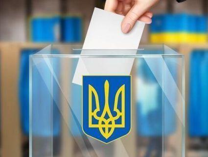 Дострокові вибори в Україні: у Зеленського назвали  три першочергових міста
