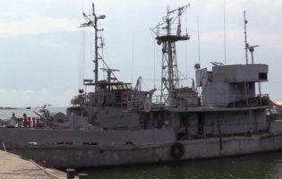 В часи війни: флот списав 4 кораблі