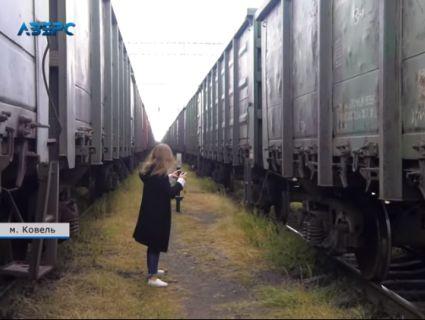 Отака «блокада»: до Ковеля прибув ешелон із російським вугіллям (відео)