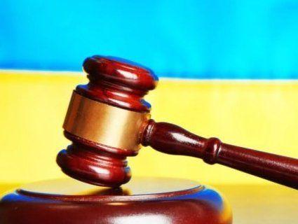 24-річного волинянина судитимуть за державну зраду