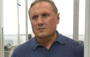 Єфремову скасували домашній арешт