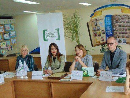 До Луцька з'їхались юристи, які безоплатно захищають людей у скруті (фото)