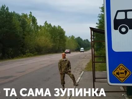 На Рівненщині чиновник вдягнув камуфляж, щоб перевірити, чи маршрутки ігнорують військових (відео)
