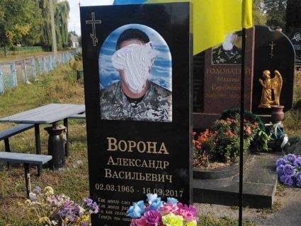 «Злочин проти всієї України»: на Чернігівщині вандали осквернили могили воїнів АТО (відео)