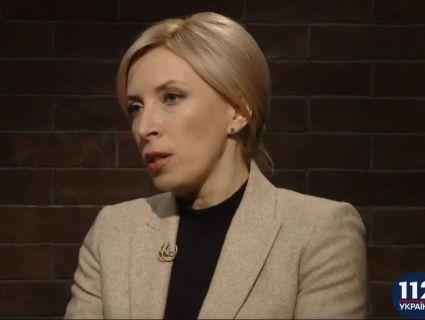 Депутатка «Слуги народу» про геополітичний вектор: «Нам не варто йти в НАТО»
