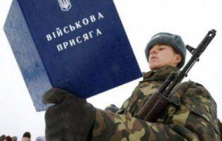 В Україні можуть скасувати призов у армію – Міноборони