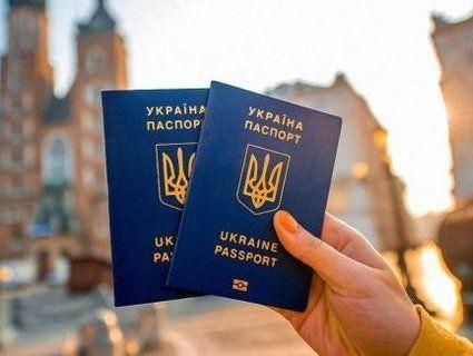 Естонія скасовує безкоштовні трудові візи для українців