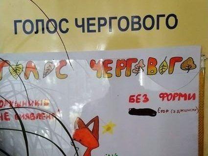 В 60-их за це розстрілювали: на Київщині фото учня за джинси помістили на «дошці ганьби»