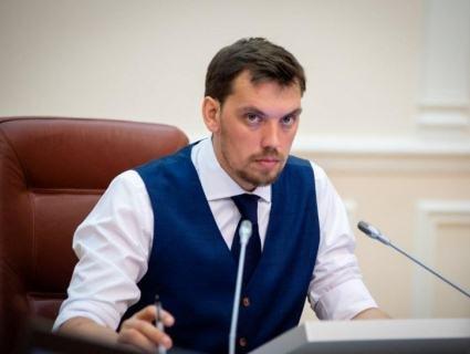 «Повне перезавантаження!»: Гончарук махом звільнив півтора десятка топ-держслужбовців