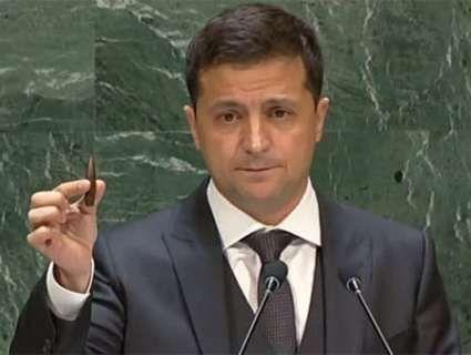 Під час промови в ООН Зеленський показав кулю, якою вбили Василя «Міфа» Сліпака (відео)